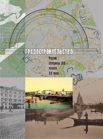 http://images.vfl.ru/ii/1623574923/a14523a2/34810622_m.jpg