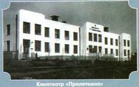 http://images.vfl.ru/ii/1623578841/2a695873/34811170_s.jpg