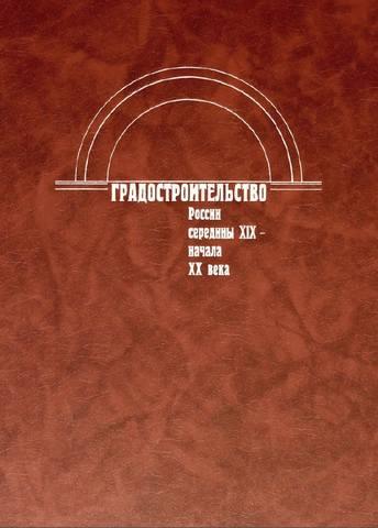 http://images.vfl.ru/ii/1623595822/0f9c7007/34813278_m.jpg