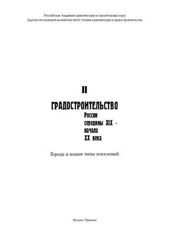 http://images.vfl.ru/ii/1623597230/9b4c7817/34813462_m.jpg