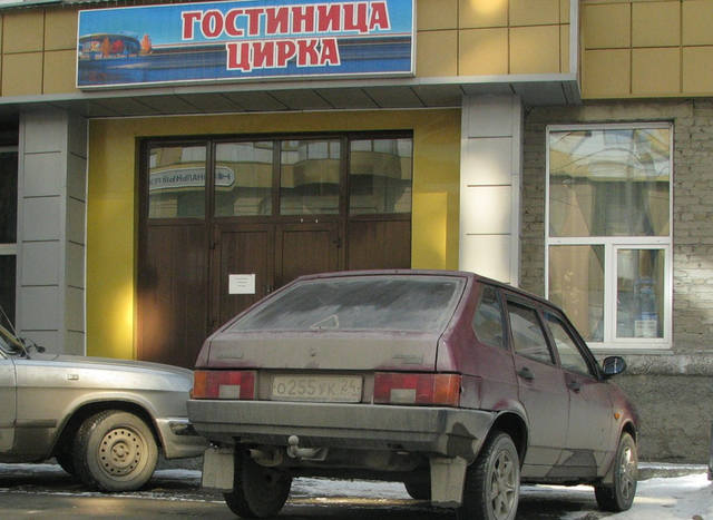 http://images.vfl.ru/ii/1623602769/9c6c0342/34814109_m.jpg