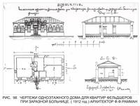 http://images.vfl.ru/ii/1623608848/2feef09f/34814867_s.jpg