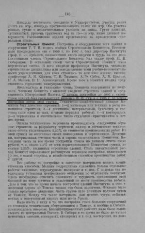 http://images.vfl.ru/ii/1623739896/cb411591/34827629_m.jpg