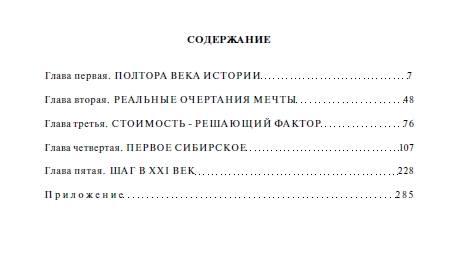 http://images.vfl.ru/ii/1623782117/fa3c0b68/34835870_m.jpg