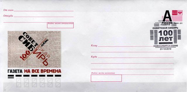 http://images.vfl.ru/ii/1623837385/61552b6b/34842682_m.jpg