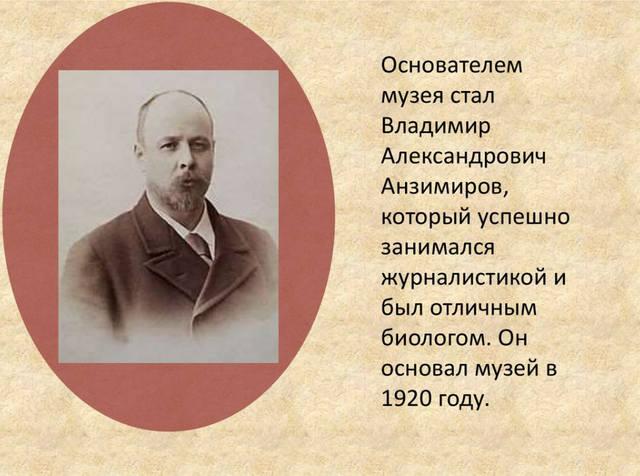 http://images.vfl.ru/ii/1623839328/1c05533d/34843077_m.jpg