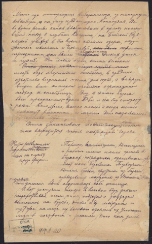 http://images.vfl.ru/ii/1623944042/a9794f66/34860500_m.png
