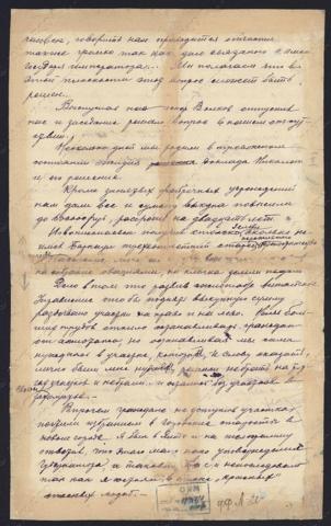 http://images.vfl.ru/ii/1623944050/279405ef/34860510_m.png