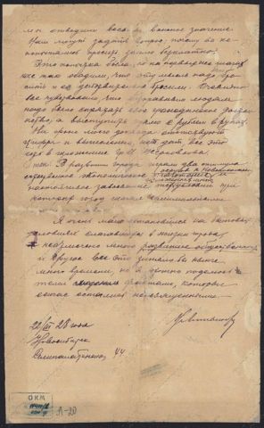 http://images.vfl.ru/ii/1623944058/68ce3544/34860514_m.png