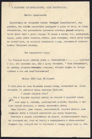 http://images.vfl.ru/ii/1623944063/45b0cb89/34860516_m.png