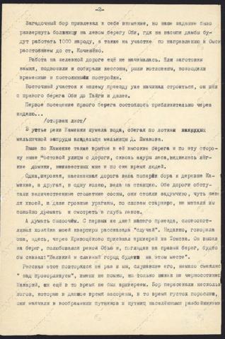 http://images.vfl.ru/ii/1623944068/c594d9bc/34860520_m.png