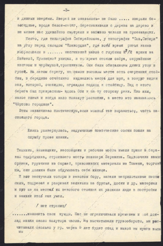 http://images.vfl.ru/ii/1623944072/1015f012/34860522_m.png