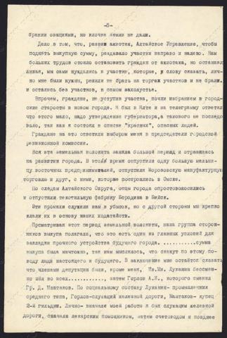 http://images.vfl.ru/ii/1623944122/4d4d002b/34860564_m.png