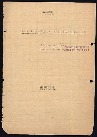http://images.vfl.ru/ii/1623945994/be19177f/34861025_m.jpg