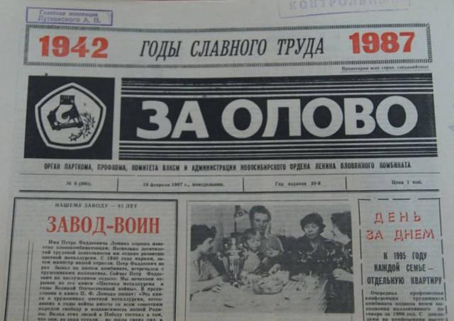 http://images.vfl.ru/ii/1623946481/f0fa0aee/34861187_m.jpg