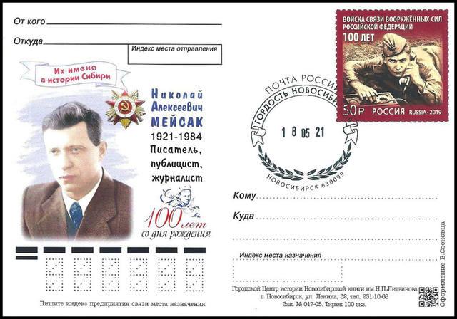 http://images.vfl.ru/ii/1624068768/1c3d8580/34874850_m.jpg