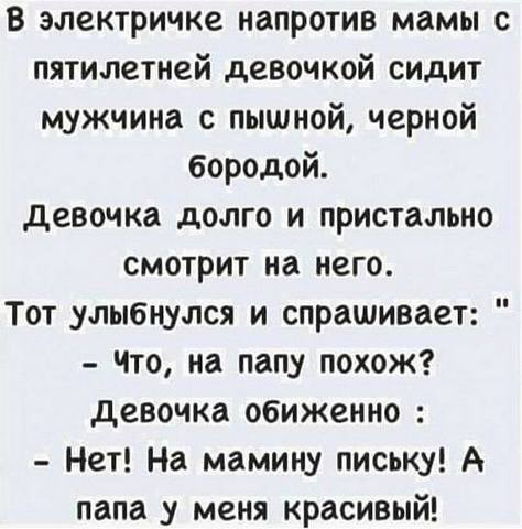 http://images.vfl.ru/ii/1624082834/804d9c05/34875293_m.jpg