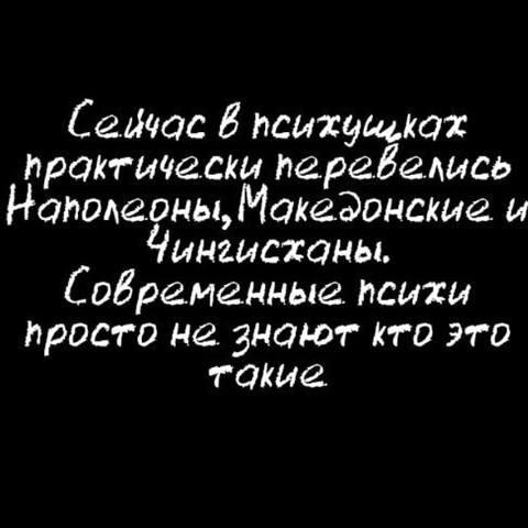 http://images.vfl.ru/ii/1624082934/4fc90eb2/34875299_m.jpg