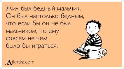 http://images.vfl.ru/ii/1624082997/f5eeeb21/34875308_m.jpg
