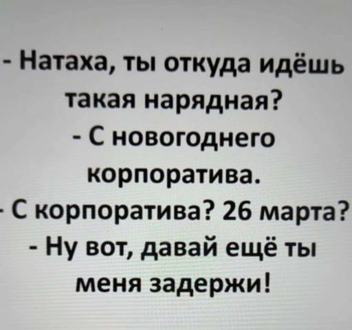 http://images.vfl.ru/ii/1624083057/0f1aa3eb/34875315_m.jpg