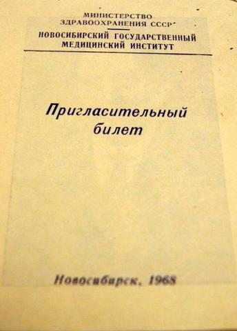 http://images.vfl.ru/ii/1624086904/e1f1d0e8/34875562_m.jpg