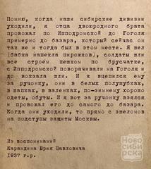 http://images.vfl.ru/ii/1624260061/80e87dd4/34892786_m.jpg
