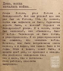 http://images.vfl.ru/ii/1624260061/a1818a8e/34892784_m.jpg