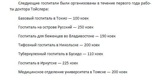 http://images.vfl.ru/ii/1624289138/403c7962/34899722_m.jpg