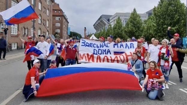 Дания - Россия 4 - 1