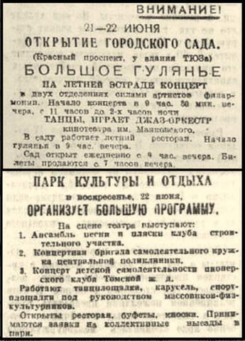 http://images.vfl.ru/ii/1624325971/172dfb07/34903343_m.jpg
