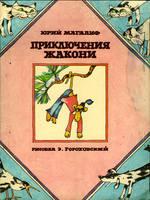 http://images.vfl.ru/ii/1624339201/ee21d0bb/34904222_s.jpg