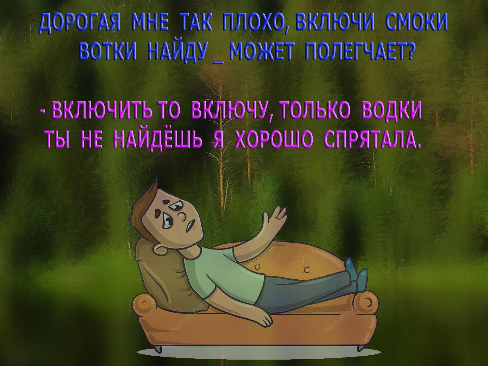 http://images.vfl.ru/ii/1624385595/d9fe6664/34914275.jpg