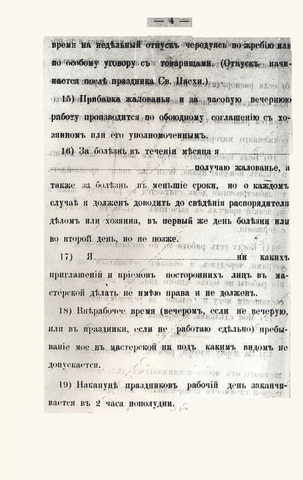 http://images.vfl.ru/ii/1624462524/89870995/34924304_m.png