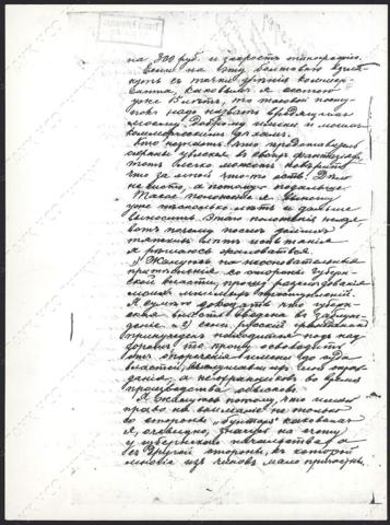 http://images.vfl.ru/ii/1624517448/6adaff24/34929611_m.png
