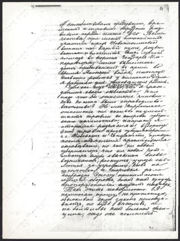 http://images.vfl.ru/ii/1624517452/532edc6a/34929614_m.png