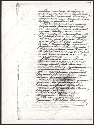http://images.vfl.ru/ii/1624517456/a475b9bb/34929615_m.png
