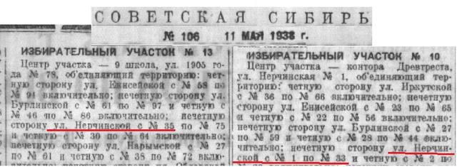 http://images.vfl.ru/ii/1624530748/3bf98110/34931919_m.jpg