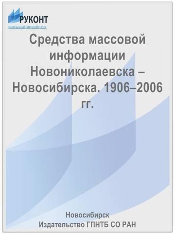 http://images.vfl.ru/ii/1624545463/5f49aad9/34935793_m.jpg