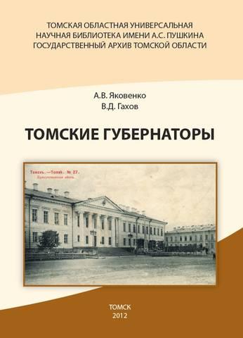 http://images.vfl.ru/ii/1624545645/6ffe4eb7/34935925_m.jpg
