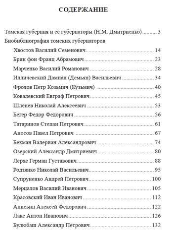 http://images.vfl.ru/ii/1624545645/91b7ba05/34935926_m.jpg