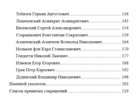 http://images.vfl.ru/ii/1624545645/fa0e445a/34935927_m.jpg