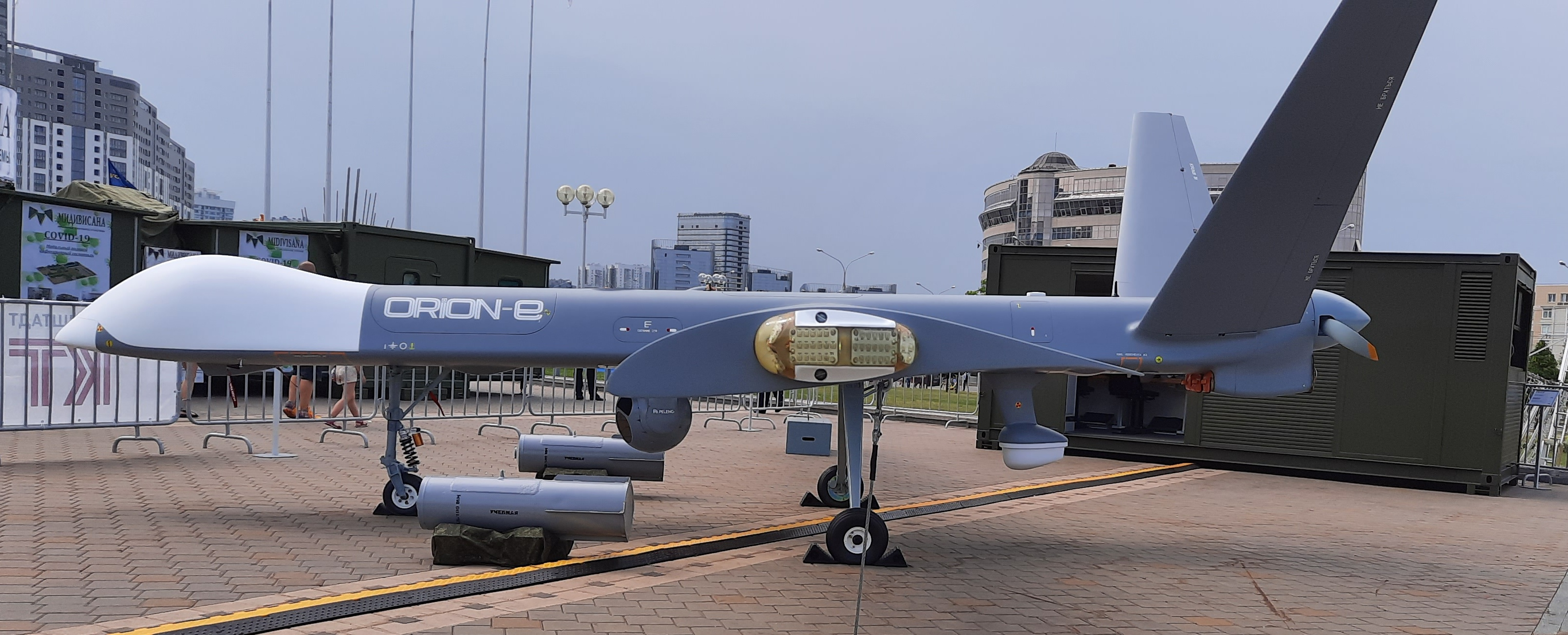UAVs in Russian Armed Forces: News #2 - Page 17 34940288