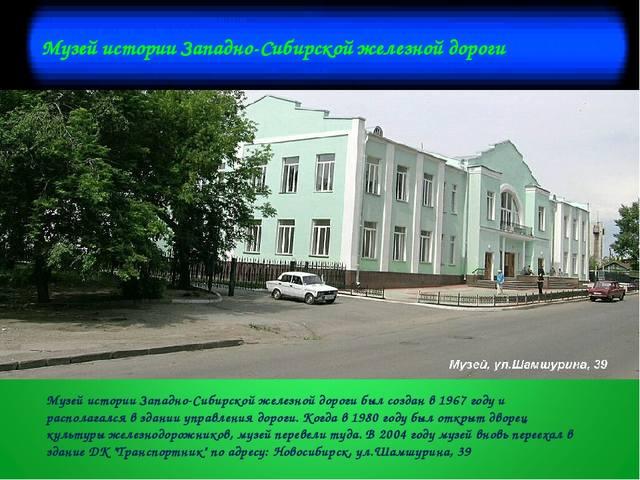 http://images.vfl.ru/ii/1624593133/e91d1b2e/34940741_m.jpg