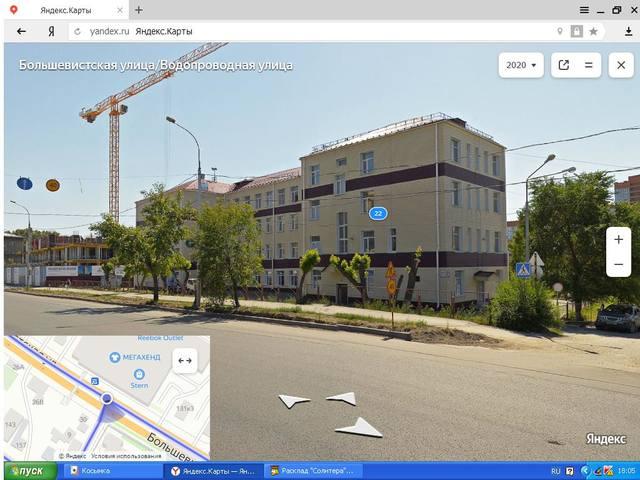 http://images.vfl.ru/ii/1624630014/594d5330/34948746_m.jpg