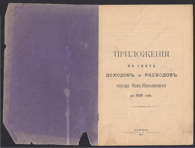 http://images.vfl.ru/ii/1624637509/588e4b8a/34950134_m.png