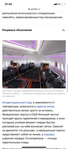 http://images.vfl.ru/ii/1624660837/9dae006a/34952447_m.png