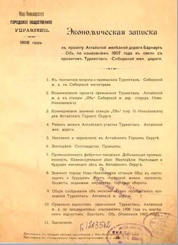 http://images.vfl.ru/ii/1624739067/1a9782d3/34959728_m.jpg