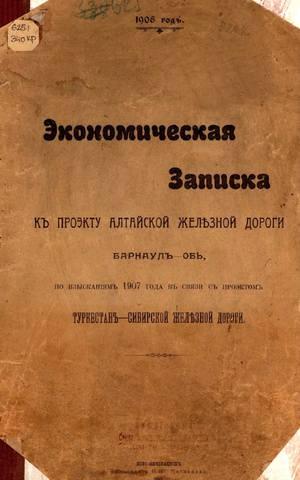 http://images.vfl.ru/ii/1624739067/74957c35/34959727_m.jpg