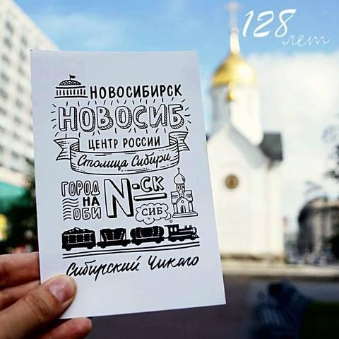 http://images.vfl.ru/ii/1624769271/f52122cd/34961022_m.jpg