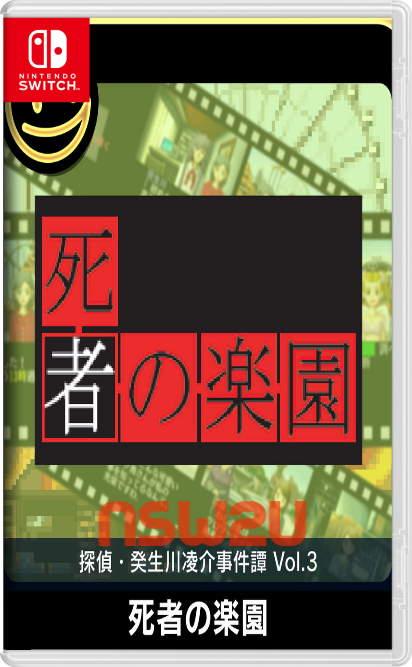 G-MODE Archives + Detective Ryosuke Akikawa Case Tan Vol.3 Paradise of the Dead Switch NSP XCI